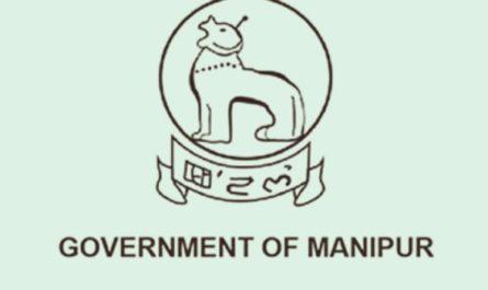 Manipur Job| Manipur Town Planning recruitment