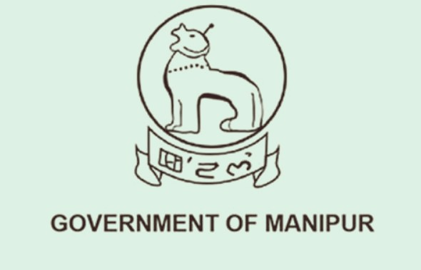 Manipur Job| Manipur Town Planning recruitment