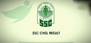 SSC CHSL Result 2020 – Tier II Marks Released 1