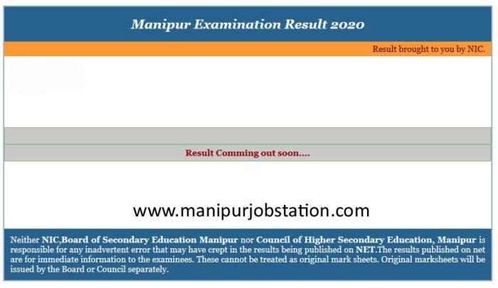 manipur bosem hlsc results 2020
