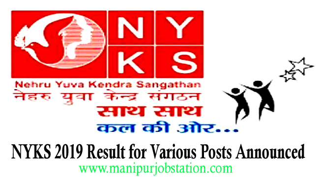 NYKS 2019 Result Announced for Assistant LDC Steno and Other 1