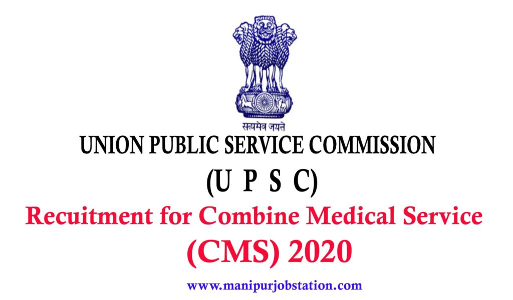 UPSC Recruitment For Combine Medical Service (CMS) 2020 1