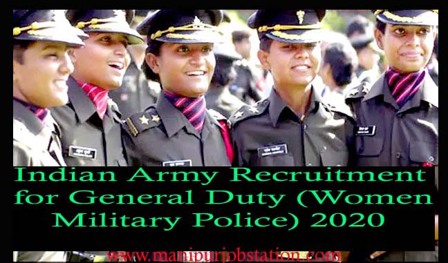 Indian Army Women Military Police (General Duty) Recruitment 2020 1