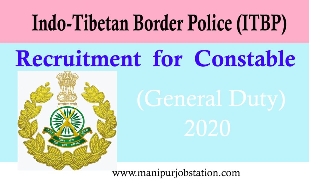 ITBP Recruitment for Constable General Duty - 51 Posts 2020 1