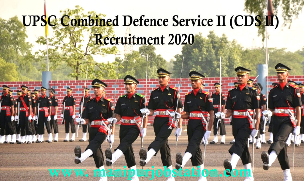 UPSC Combined Defence Service (CDS) II Recruitment 2020 – Apply Online for 344 Posts 1