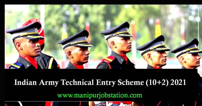 Indian Army Online Application for Technical Entry Scheme