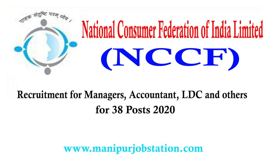 Vacancies in National Consumers Federation of India Limited (NCCF) for 38 posts 1