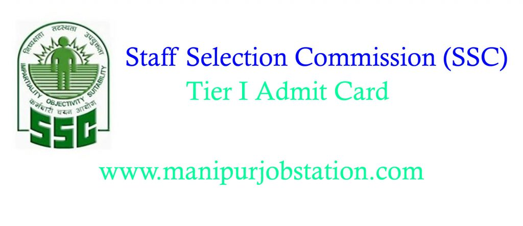 SSC CHSL Admit Card Tier I 2020 Exam Call Letter | Download 1