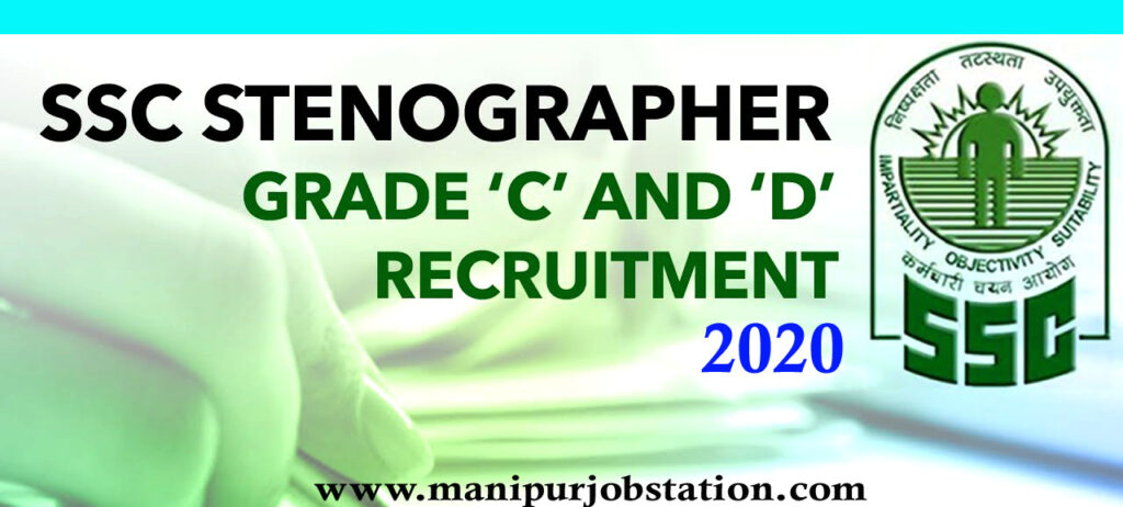 SSC Stenographer Recruitment 2020 for Gr C & D Vacancy | Apply Now 1